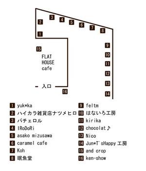 syuttensya_map.jpg