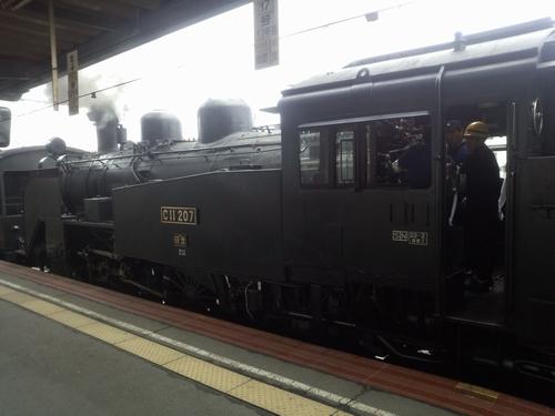 SL C11 207 002