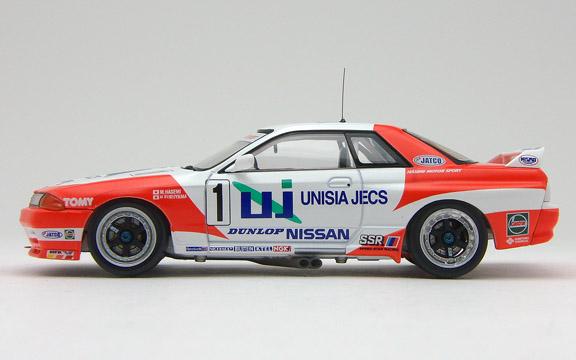 UJ R32 GT-R