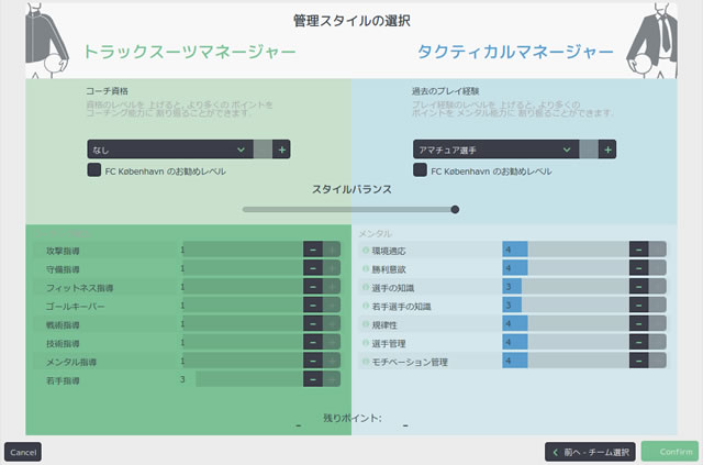 15kob14manager_s.jpg