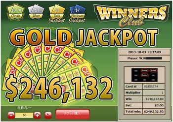 WINNERS Club346132