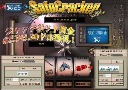 SafeCracker1000.jpg