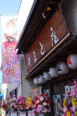 130316kinntetsu_002.jpg