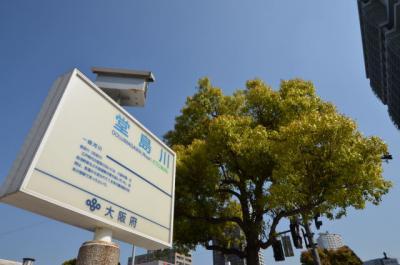 nankanoshima_005.jpg