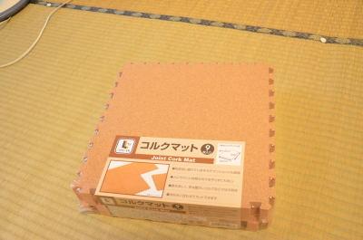 nankanoshima_021.jpg