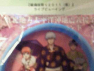 銀魂桜祭り2011(仮) ライブビューイング