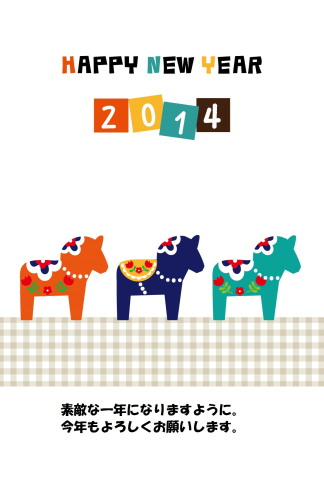 2014-1.jpg