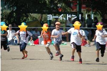 DSC_0010_convert_20120910170522.jpg