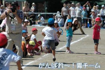 DSC_0058_convert_20120910170609.jpg
