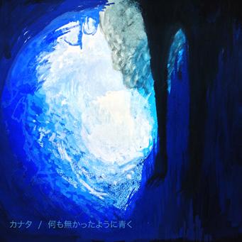kanata_m1p.jpg