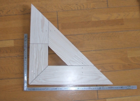 triangle5.jpg