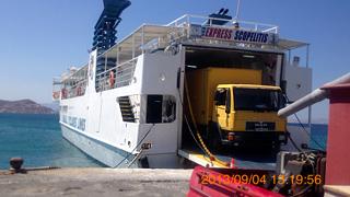 ナクソス島ホラのスモールポート