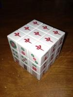 mahjong_s.jpg