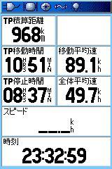 GPS-120922-1.jpg