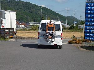 s-P1030230.jpg