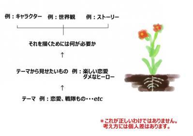02_20130701110907.jpg