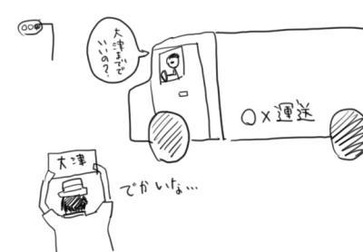 03_20130908022610e8f.jpg