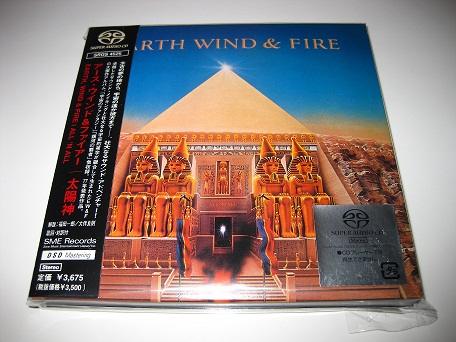 earth wind fire all n all sacd exile on main street