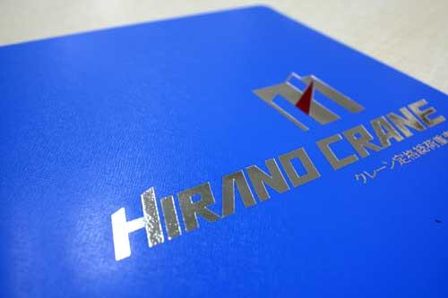 ヒラノ03