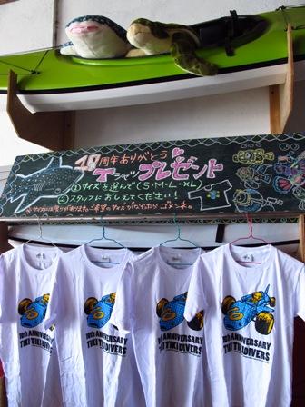 Tシャツサインボード