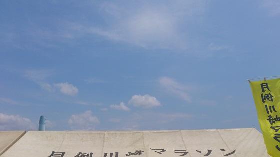 0630Kawasaki