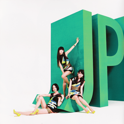 Perfume+PNG-2.png