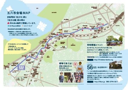 会場MAP0001