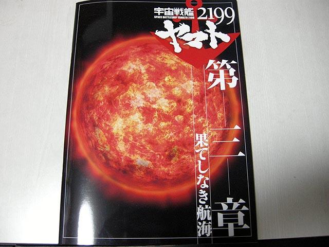 a-DSCN3999.jpg