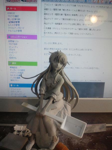 DSC_8582.jpg