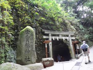 鎌倉b13