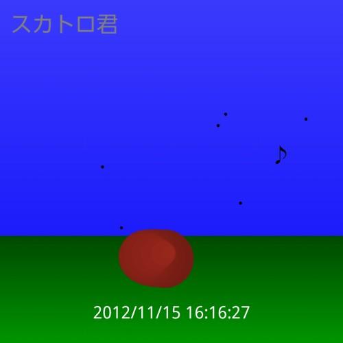 11_1_ks_20121115212747.jpg