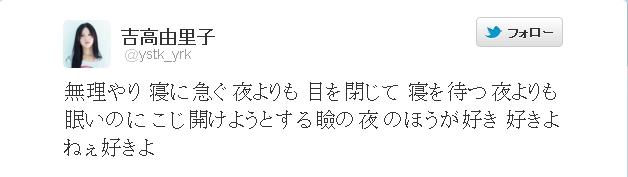 11_20120414233259.jpg