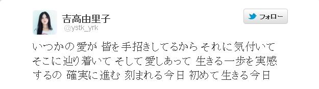 12_20120414233258.jpg