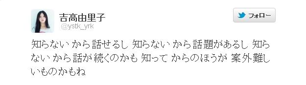 15_20120414233256.jpg