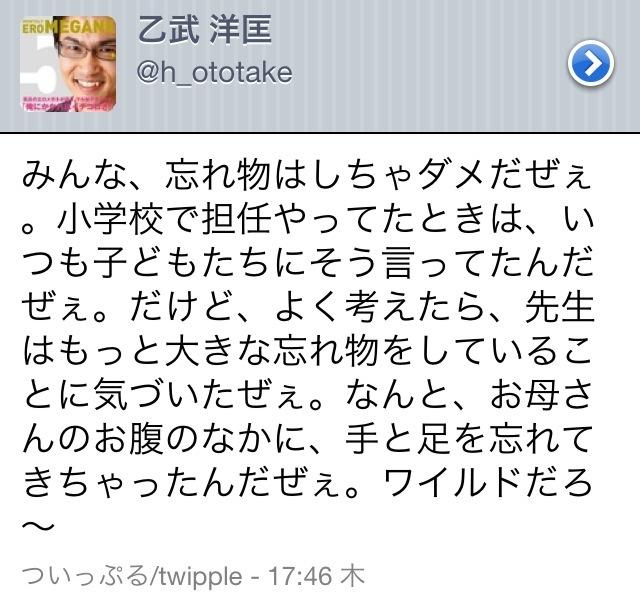 1_1_20120510193607.jpg