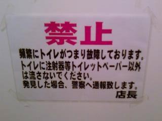 1_1_20120628174346.jpg