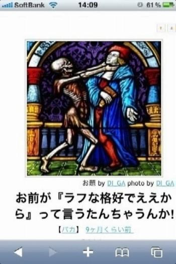 1_1_ks_20120511205648.jpg
