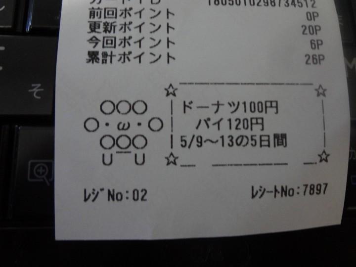 1_1_ks_20120512201915.jpg