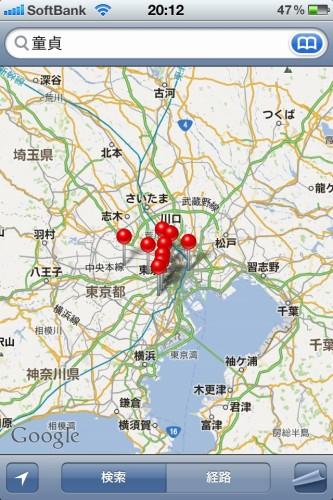 1_1_ks_20121025195425.jpg