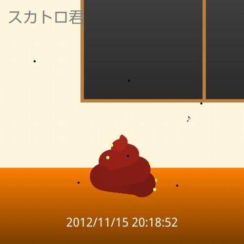1_1_ks_20121115212747.jpg
