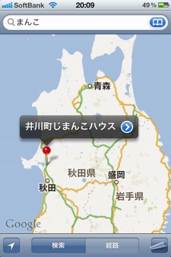 23_1_ks_20121025195532.jpg