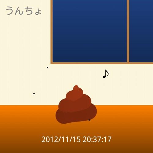 25_1_ks_20121115212746.jpg