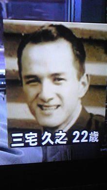 田嶋陽子(71)「三宅さんは礼儀正しくてハンサムで美しい老紳士でした。」
