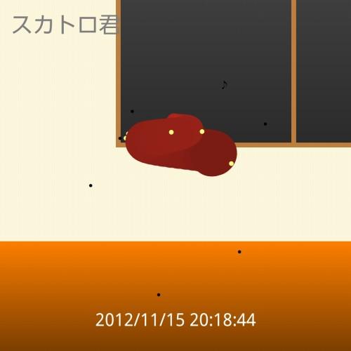 2_1_ks_20121115212747.jpg