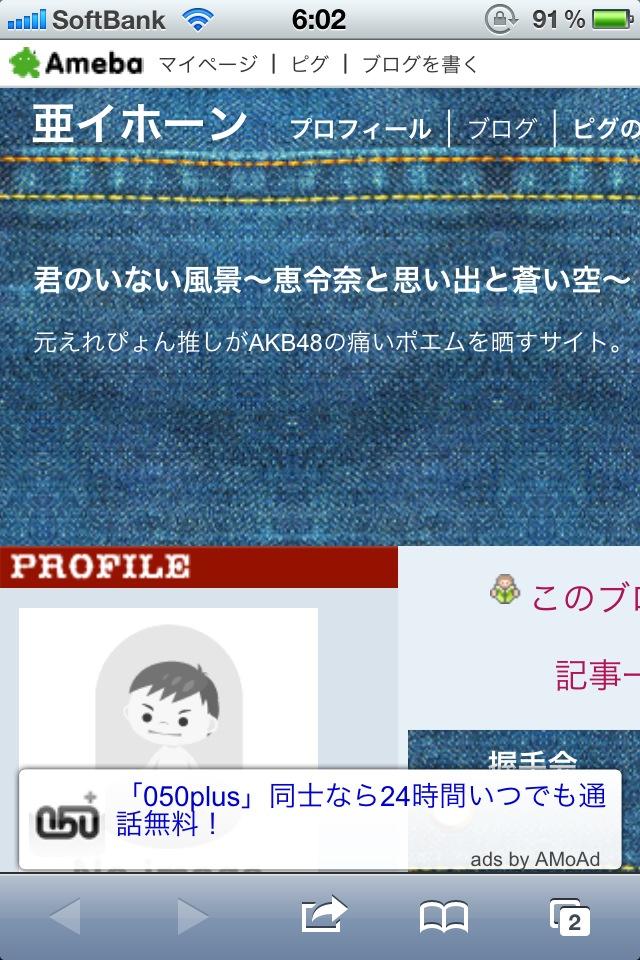 30_1_20120520081520.jpg