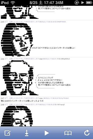319_1_20120826142427.jpg