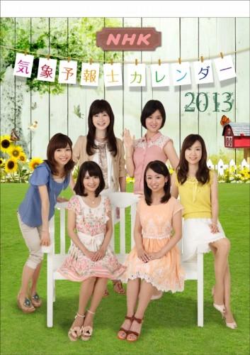 33_1_ks_20121021130258.jpg
