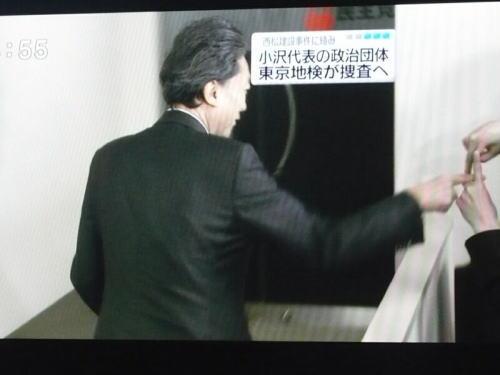 40_1_20121127015207.jpg