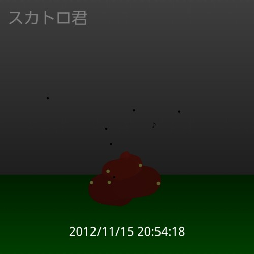 43_1_ks_20121115212841.jpg