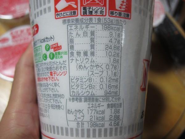8_2_ks_20121026030727.jpg